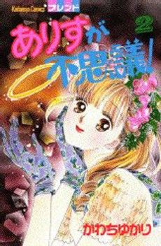 Shoujo, Painting, Art, Art Background, Painting Art, Kunst, Paintings, Performing Arts, Painted Canvas