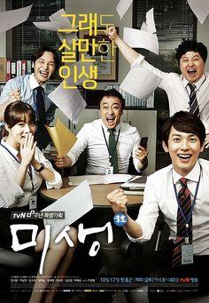 Misaeng: An Incomplete Life (South Korea, 2014; tvN). Starring Im Siwan, Lee Sung-min, Kang So-ra, Kang Ha-neul, and more. Airs Fridays & Saturdays at 8:30 p.m. (2 eps/week) [Info via Asian Wiki] >>> Currently available on SoompiTV and Viki.