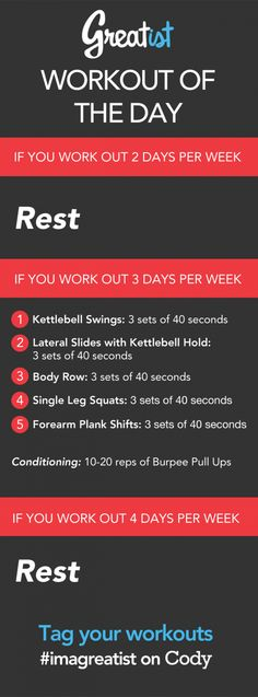 Workout of the Day: Sep. 25