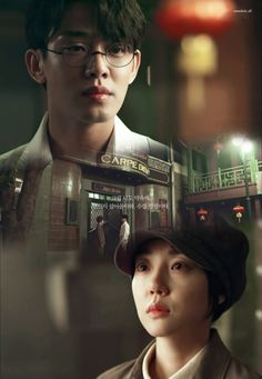Chicago Typewriter | Yoo Ah In | Im Soo Jung