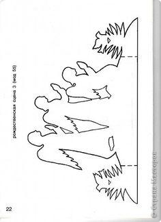 Поделка изделие Поздравление Стихи Рождество Вырезание Святая ночь Рождества Бумага фото 9