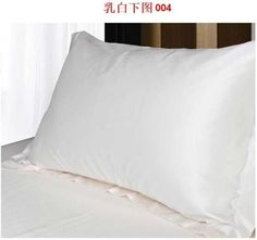 Satin Pillowcase For Curly Hair 1Pc Pure Emulation Silk Satin Pillowcase Single Pillow Cover