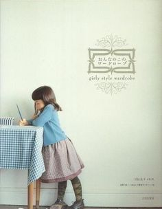 GIRLY STYLE WARDROBE Japanese Dress Pattern Book by pomadour24