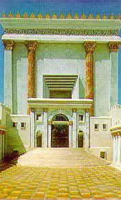 The First Temple - Solomon's Temple | Jewish Virtual Library