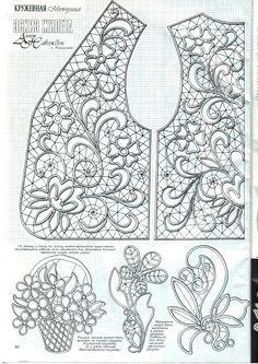 duplet 106 - marlene ladner - Веб-альбомы Picasa