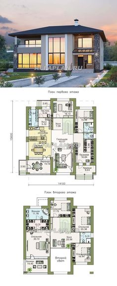 """""""Seven Stars"""" – a modern cottage with panoramic … – House Design House Layout Plans, Dream House Plans, Small House Plans, House Layouts, House Floor Plans, Model House Plan, Modern Cottage, Cottage Style Homes, House Blueprints"""
