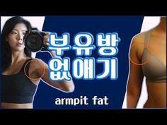 [ENG] 20kg 감량에 꼭 필요한 운동은? 하루 1시간 운동할 필요 없어요. 다이어트 운동 추천 (my work out tips to lose 20kg)   다노티비 - YouTube