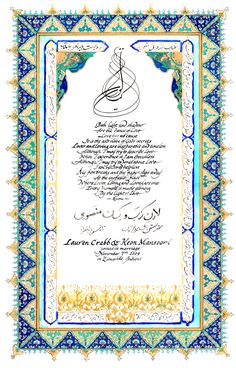 10 Best Marriage Certificate images in 2015 | Marriage