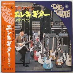1000 Images About Japanese Lps Magazines Posters Etc