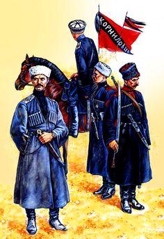 Major-General, officer and uryadnik (NCO). 1919-20. Cossack in the initial regimental uniform. 1919
