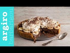 Banoffee, Desert Recipes, Banana Bread, Deserts, Muffin, Pie, Cooking Recipes, Pudding, Cream