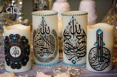 Islamic holly words Candles By Ruaa Rosa By Ruaa Rose
