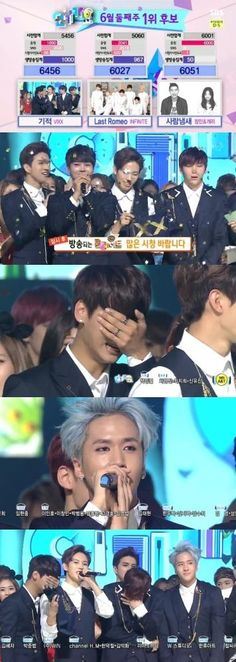 VIXX wins #1 on the June 8, 2014 episode of 'Inkigayo' http://www.kpopstarz.com/tags/exo