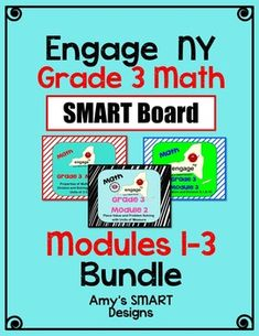 Help your Engage NY math lessons run smoothly with this money and time saving bundle!  Includes lessons for Modules 1-3 on SMART BoardCheck out the preview!SMART Notebook software needed for this product.