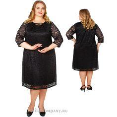 Платье Аурика 001 черное Размеры 52-66 Цена 4600 руб Быстрая доставка, оплата при получении. Производство Россия, Санкт-Петербург