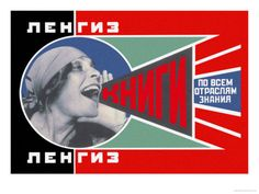 Lengiz, Books in all Branches of Knowledge Posters by Aleksandr Rodchenko at AllPosters.com