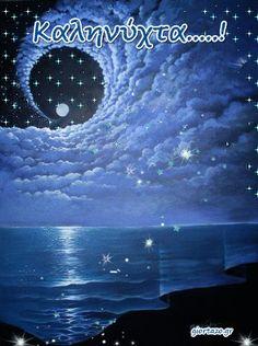 Καληνύχτα Κινούμενες Εικόνες Good Night Gif, Good Night Quotes, Good Night Greetings, Fairy Pictures, Sweet Dreams, Good Morning, Image, Art, Decoration