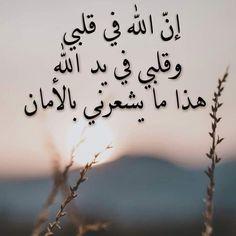 صور قلوب حب 2020 خلفيات قلوب رومانسية Calligraphy Quotes Love Arabic Love Quotes Unique Love Quotes