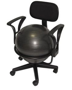 Deluxe Fitness Ball Chair in Black by Aeromat. Deluxe Fitness Ball Chair in Black. Low-Back.