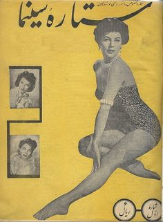 کوچه خاطره ها - مجله ستاره سینما