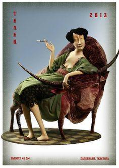 Photo of author's dolls Olga Egupets Sculpture Clay, Soft Sculpture, Ooak Dolls, Art Dolls, Polymer Clay Dolls, Doll Maker, Fantasy Creatures, Figurative Art, Beautiful Dolls