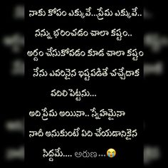 149 Best Quoting Images People Quotes Telugu King Quotes