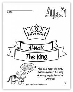 Tariq Teaches: Allah's Names – Day 3 – Al-Malik Ramadan Activities, Name Activities, Learn Quran, Learn Islam, Formative Assessment Tools, Sunday School Classroom, Preschool Coloring Pages, Allah Names, Arabic Lessons