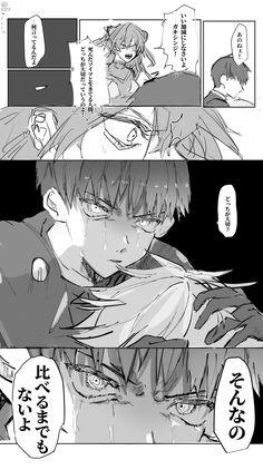 The End Of Evangelion, Neon Genesis Evangelion, Fate Stay Night Anime, Comic Panels, Mystic Messenger, Sasuke, Photo Editing, Geek Stuff, The Incredibles