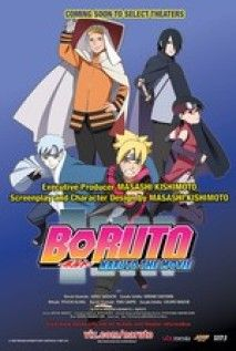Boruto Naruto The Movie 2015 Good Naruto The Movie Anime