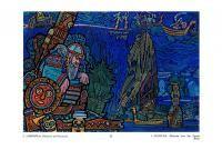 Juliste, Komien muinaistaru, noita Shypitsha istuu kukkulalla Sysola-joen varrella