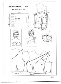 All things sewing and pattern making sewing patternmaking draft patterns patternconstruction fashion bustier Corset Sewing Pattern, Easy Sewing Patterns, Pattern Drafting, Sewing Tutorials, Collar Pattern, Top Pattern, Free Pattern, Pattern Cutting, Pattern Making