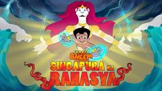 Chhota Bheem Singapura ka Rahasya Full movie in Hindi Prime Video, Cartoon Kids, New Movies, Samurai, Songs, Movie Posters, Fictional Characters, Singapore, Cartoons