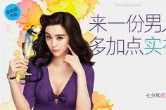 Fan Bingbing's 'Surprise in One Night'  http://www.chinaentertainmentnews.com/2013/05/fan-bingbings-surprise-in-one-night.html
