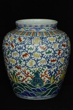Large Chinese Ming Jar Wanli Mark and Period 13 1/4 x 12 in.