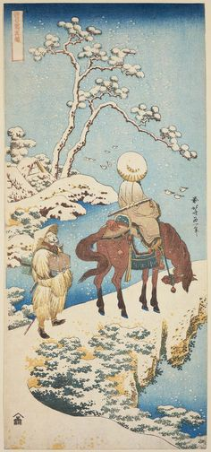 Traveler in Snow, from the series A True Mirror of Chinese and Japanese Poetry (Shika shashin kyô), also called Imagery of the Poets | Museum of Fine Arts, Boston