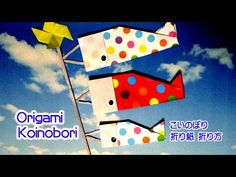 Origami Koinobori (Carp streamer) / 折り紙 こいのぼり 簡単折り方 - YouTube Boys Day, Child Day, Origami Animals, Paper Crafts, Diy Crafts, Streamers, Crafts For Kids, Logos, Children