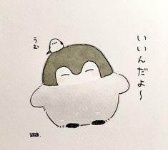 Animals And Pets, Cute Animals, Penguin Cartoon, Penguin Party, Cute Penguins, Pokemon, Kawaii Art, Manga Art, Cute Drawings