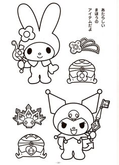 Kawaii Coloring Pages Coloring Pages Anime coloring pages