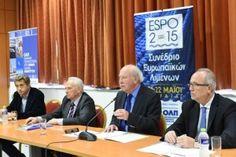 Το ετήσιο Συνέδριο του Οργανισμού Λιμένων Ευρώπης (ESPO) στις 20-22 Μαΐου