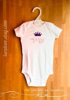 Set of 3 mezuzah casesmodern geometric judaica white ceramic with jewish baby hebrew name onesie jewish gift glitter crown baby girl naming ceremony mazel tov jewish baby bodysuit by isralove negle Gallery