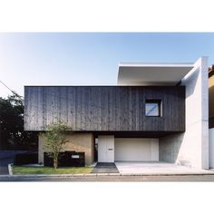 Step House by Ken Architects