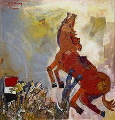 Bahgoury - Mawke3at El Gamal بهجورى
