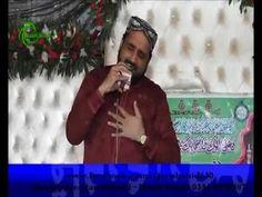 HOON KHAAK MAGAR AALIM-E-ANWAAR SE NISBAT HAI | QARI SHAHID MEHMOOD