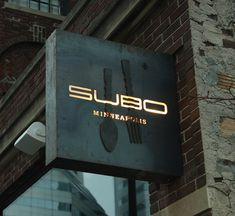 ENVIRONMENTAL GRAPHICS FOR SUBO RESTAURANT | DESIGN FIRM HartungKemp | ART DIRECTOR Stefan Hartung | DESIGNERS Nick Zdon, Danielle Tornquist | ILLUSTRATOR Nick Zdon | CITY Minneapolis, MN