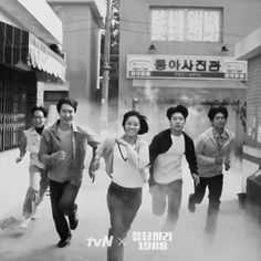 is Radio, rediscovered - Goodbye, my youth! :: Reply 1988 () by loveintheice_ Drama Korea, Korean Drama, Reply 1988 Quote, Park Bo Gum Reply 1988, Toy Story Videos, Park Bo Gum Wallpaper, Ryu Jun Yeol, K Drama, Best Kdrama