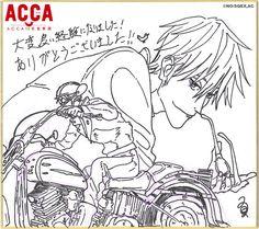 TVアニメ『ACCA13区監察課』公式(@ACCA_anime)さん   Twitter