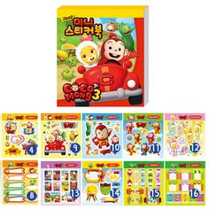 Cocomong Mini Stickers Book 24 Sheets Cute Decoration Play Kids Crafts Childs #Haksan