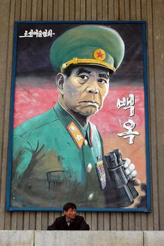 Movie poster Pyongyang, North Korea