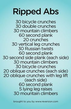 Get ripped abs without going to the gym. #workout #wod - http://goo.gl/uSCfvL