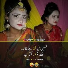 Cute Jokes, Very Funny Jokes, Funny Memes About Girls, Crazy Funny Memes, Funny Facts, Funny Quotes For Whatsapp, Funny Quotes In Urdu, Cute Funny Quotes, Jokes Quotes